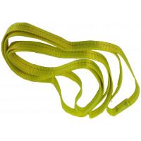 200cm-sling-yellow.jpg
